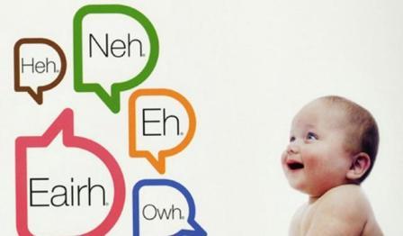 رشد تکلم و گفتار در کودکان