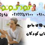 دانستنی های جامع خود ارضایی کودکان و نوجوانان و روش های درمان آن