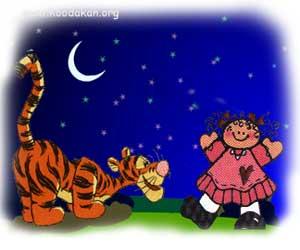 شبی در باغ وحش