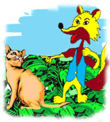 گربه و روباه